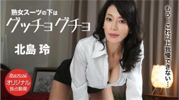 Under the mature woman suit