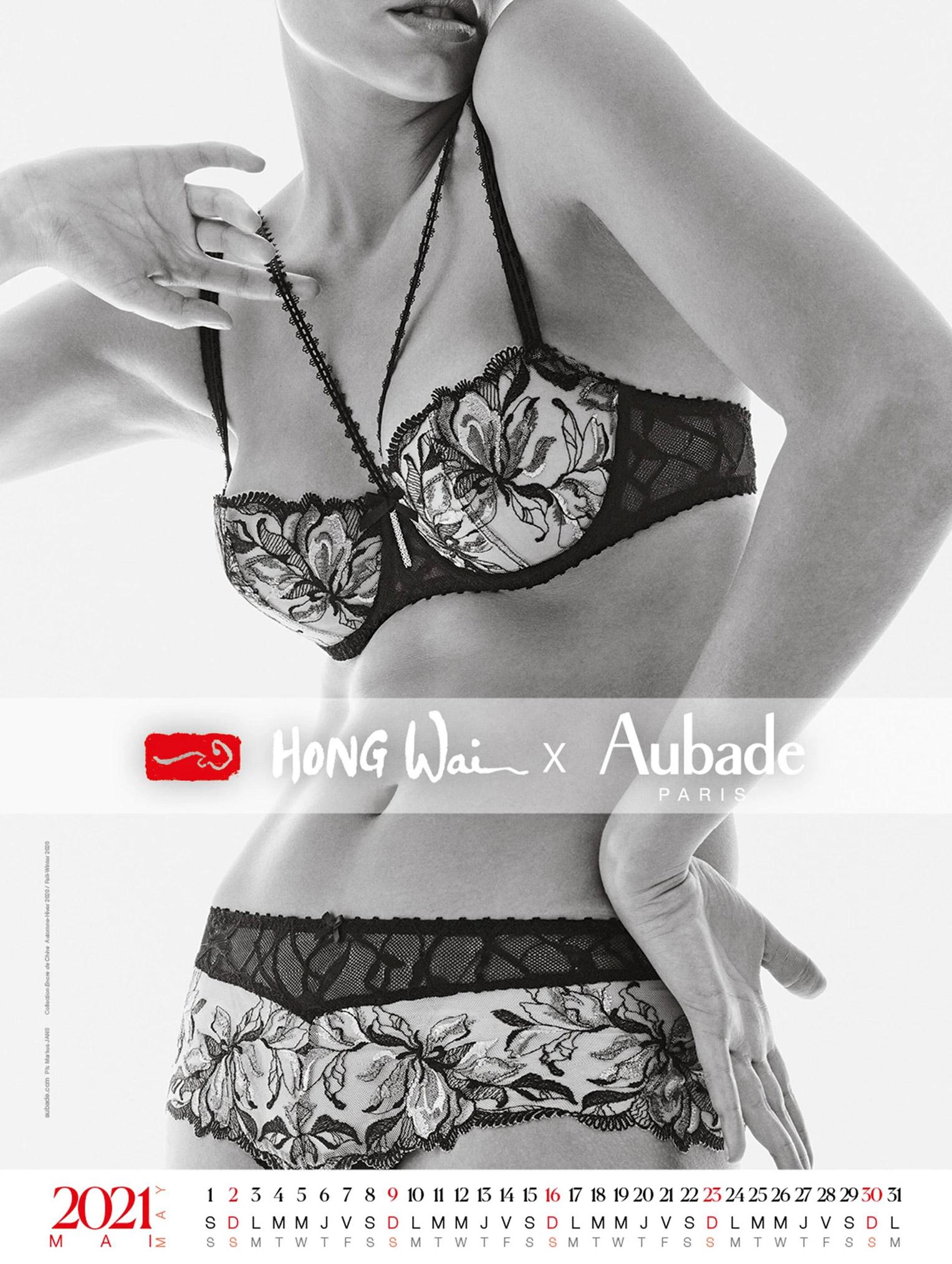 календарь французского производителя нижнего белья Aubade на 2021 год / май