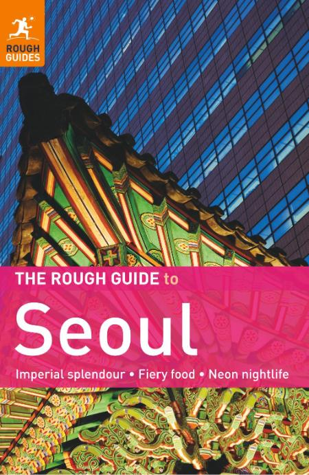 The Rough Guide to Seoul (2011)