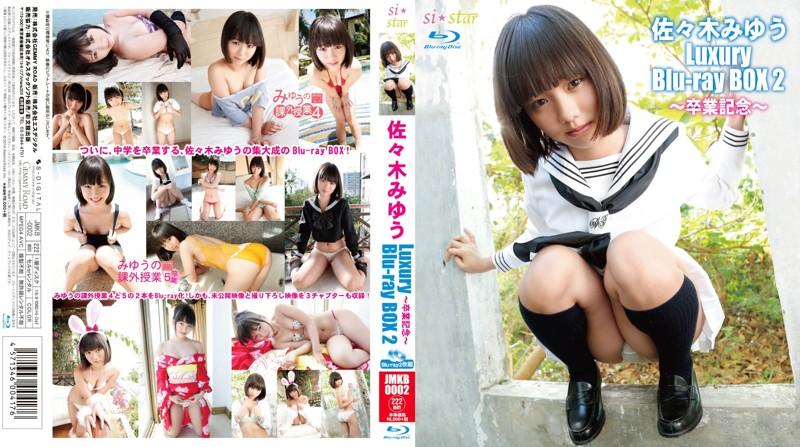 [JMKB-0002] Miyuu Sasaki 佐々木みゆう – Luxury Blu-ray BOX 2 ~卒業記念~ みゆうの課外授