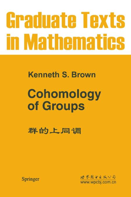Cohomology Of Groups Kenneths Brown 1982
